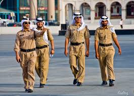 Qatar Police شرطة قطر | Qatar State Security Bureau | Police in Qatar