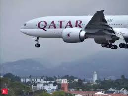 Security Jobs in Qatar Airways 2020-2021 | Qatar Airways Security Jobs