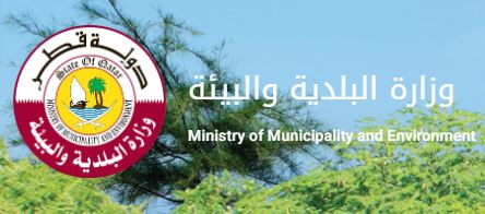 Qatar Municipality Jobs Vacancy