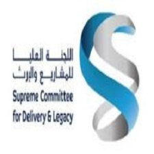 Supreme Committee for Delivery & Legacy Qatar